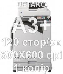 Принтер ComColor FW 1230